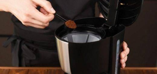 Приготовление кофе в кофеварке капельного типа